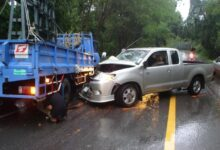 Photo of Car and Truck Accidents